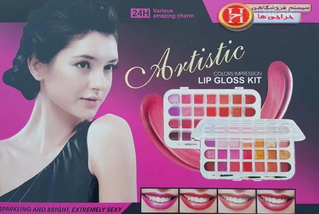 http://www.smskade.ir/wp-content/uploads/2016/02/buy-lipstick.jpg