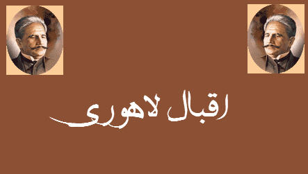 http://www.smskade.ir/wp-content/uploads/2016/02/eghbal-lahori-b94.jpg