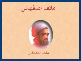 http://www.smskade.ir/wp-content/uploads/2016/02/hatef-esfahani-b94.jpg
