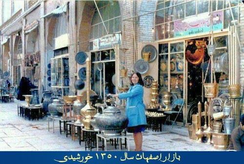 http://www.smskade.ir/wp-content/uploads/2016/02/iran-history-b94-2.jpg