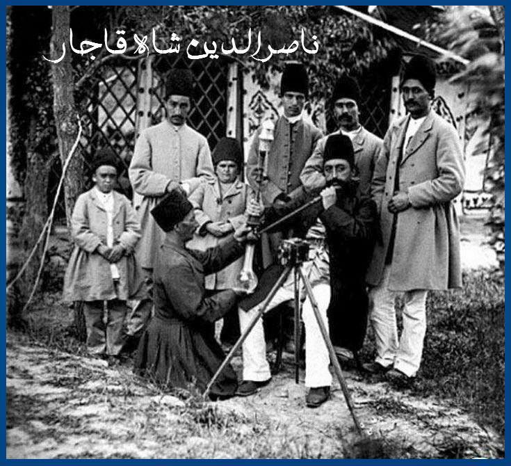 http://www.smskade.ir/wp-content/uploads/2016/02/iran-history-b94-4.jpg