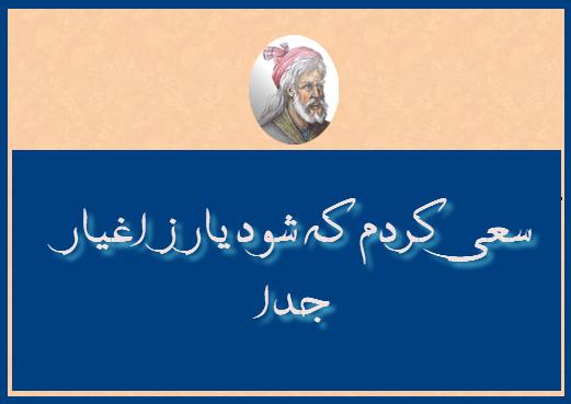 http://www.smskade.ir/wp-content/uploads/2016/02/sher-ghazal-saee-helali-b94.png