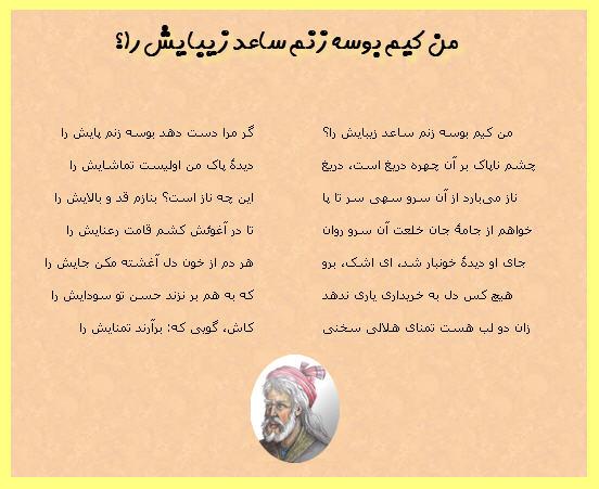 http://www.smskade.ir/wp-content/uploads/2016/02/sher-ghazal-yar-ma-man-b94.jpg