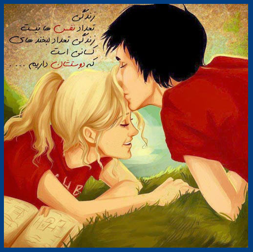 http://www.smskade.ir/wp-content/uploads/2016/02/text-love-persian.jpg