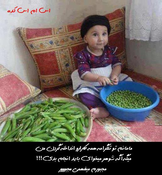 http://www.smskade.ir/wp-content/uploads/2016/04/jok-hay-khande-dar-shohar-f95.jpg