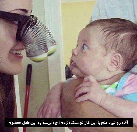 http://www.smskade.ir/wp-content/uploads/2016/04/jokstan-farsi-f95.jpg