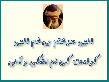 http://www.smskade.ir/wp-content/uploads/2016/04/sher-gohar-esgh-artimani-o95.jpg