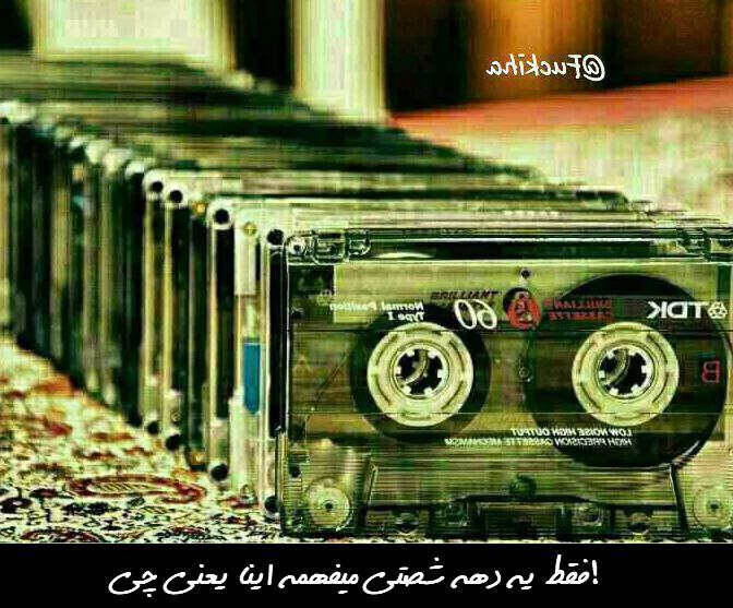 http://www.smskade.ir/wp-content/uploads/2016/05/fun-jok-farsi-k95.jpg