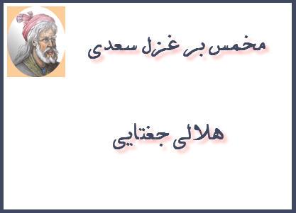 http://www.smskade.ir/wp-content/uploads/2016/05/helali-makhmes-k95.jpg