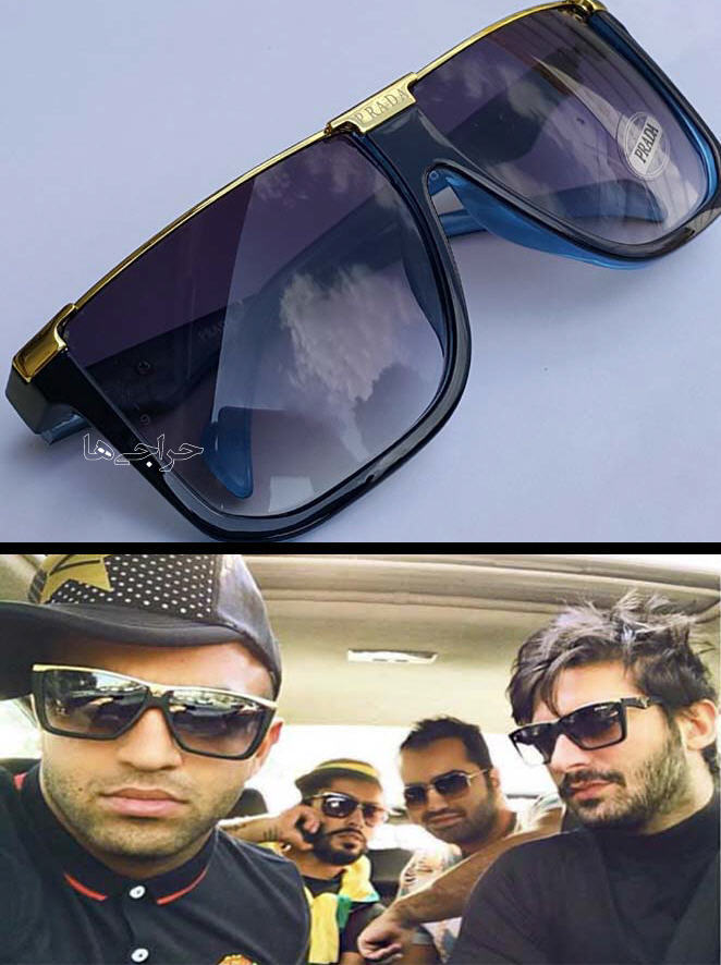 http://www.smskade.ir/wp-content/uploads/2016/09/prada-flat-glasses-4.jpg