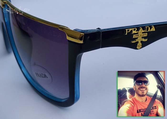 http://www.smskade.ir/wp-content/uploads/2016/09/prada-flat-glasses.jpg