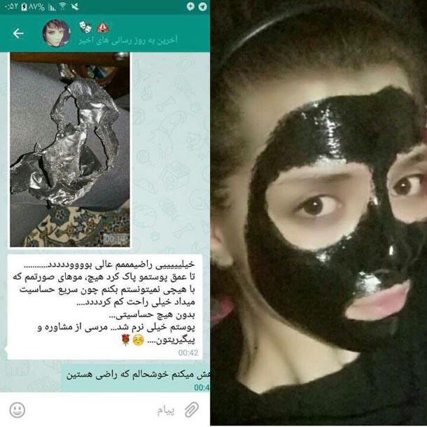 خرید اینترنتی ماسک سیاه